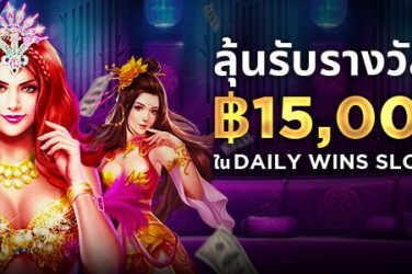 Live Casino House bonus